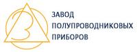 АО «Завод полупроводниковых приборов»