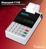 Ибухеxал акут 400 на русском