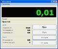 Программное обеспечение ДозаторМАСС