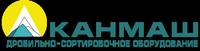 Канмаш ДСО, ООО (Канашский машиностроительный завод)