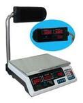 Весы торговые электронные серии ВСП-4ТК (С)