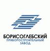 Борисоглебский приборостроительный завод, АО (БПСЗ)