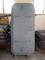 Двери судовые водогазонепроницаемые стальные типа II-R(L)-Ст-НхВхS-Р-АВ ГОСТ 25088-98
