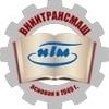 ОАО «ВНИИтрансмаш»