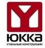 Волгоградский завод металлоконструкций и котельного оборудования, ООО (ВЗМК)