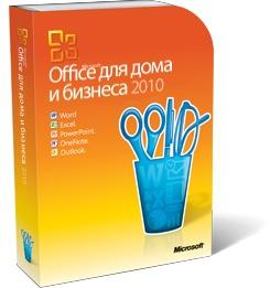 Обеспечение программное Microsoft Office 2010
