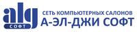 А-Эл-Джи Софт, ООО