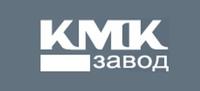 ООО «КМК завод»
