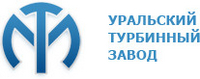 Уральский турбинный завод, АО