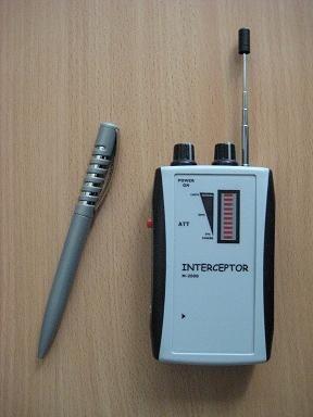 Индикатор поля поисковый Интерсептор-2000