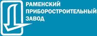 АО «Раменский приборостроительный завод»