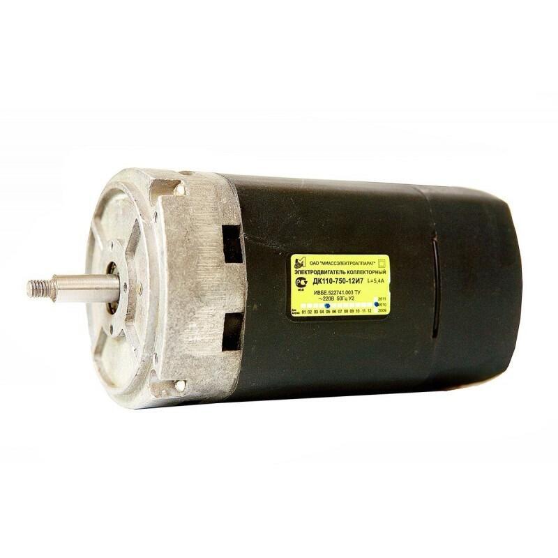 Двигатель коллекторный ДК-110