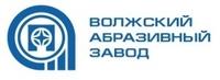Волжский абразивный завод, ОАО (ВАЗ)