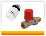 Радиаторный терморегулятор (термостат) Danfoss