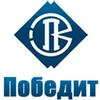 """ОАО """"Победит"""""""