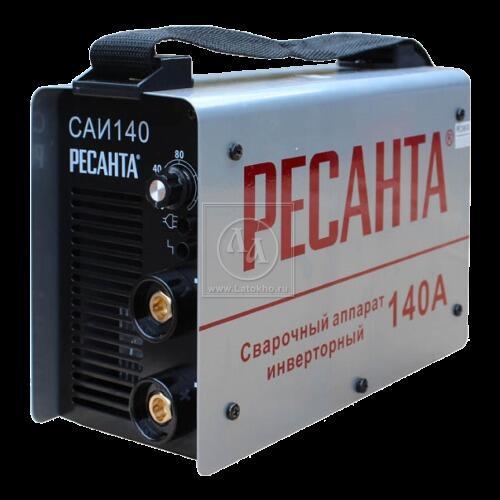 Аренда, прокат сварочного аппарата, инвертора (220 В, 140 А постоянного тока) РЕСАНТА САИ 140 (Латвия)