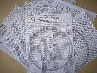 Аренда, прокат строительного оборудования, техники и электроинструмента. г. Москва