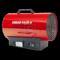 Аренда, прокат газовой тепловой пушки прямого горения, нагрева MUNTERS SIAL KID 30 M (Италия)