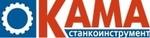 ООО «КАМА СТАНКОИНСТРУМЕНТ»