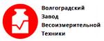Волгоградский Завод Весоизмерительной Техники, ООО