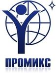 Промикс, ООО