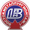 ЗАО «Востокметаллургмонтаж-1»