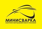МиниСварка, группа компаний