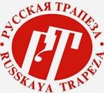 Русская Трапеза, торгово-производственная компания