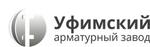 Уфимский арматурный завод