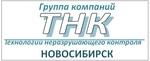 ООО «Транссибирский центр цифровой промышленной радиографии «Цифра»