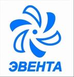 Эвента, ООО, торгово-производственная компания