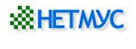Нетмус, группа компаний