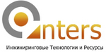 Инжиниринговые Технологии и Ресурсы (ИнТеРс)