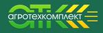 Агротехкомплект, ООО