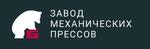 """ООО """"Завод Механических Прессов"""""""