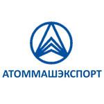 Атоммашэкспорт, ОАО