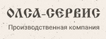 ОЛСА-СЕРВИС, ООО