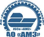 АО «Алатырский механический завод»