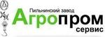 Агропромсервис пильнинский завод