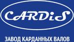 ООО «Завод Рускардан» (Кардис)