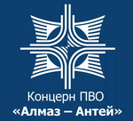 АО «Концерн воздушно-космической обороны «Алмаз – Антей»