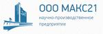 ООО «Научно-производственное предприятие «МАКС21»