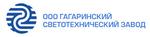 Гагаринский светотехнический завод