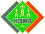 """ЗАО """"Новосибирский электромеханический завод"""" (НЭМЗ)"""