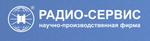 "АО ""НПФ ""Радио-Сервис"""
