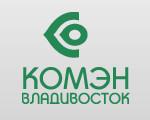 "ООО ""КОМЭН Владивосток"""