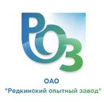 ОАО «РОЗ» Редкинский опытный завод