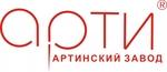 ОАО «Артинский завод»