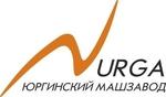 Юргинский машиностроительный завод, ООО