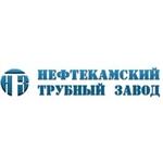 Нефтекамский трубный завод (НТЗ)
